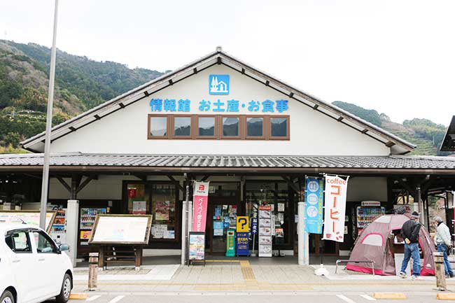 hinakatsu